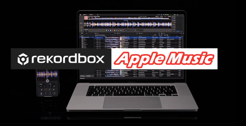 add apple music to rekordbox