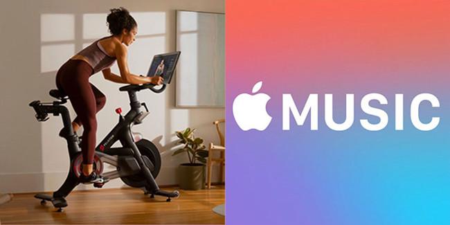 Play Apple Music on Peleton bike